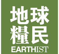 logo-earthist