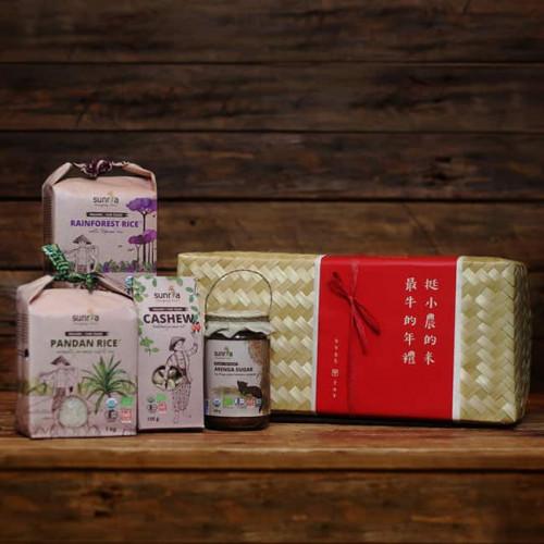 Why Not organic Rice Up Hamper 2021 Limited Edition