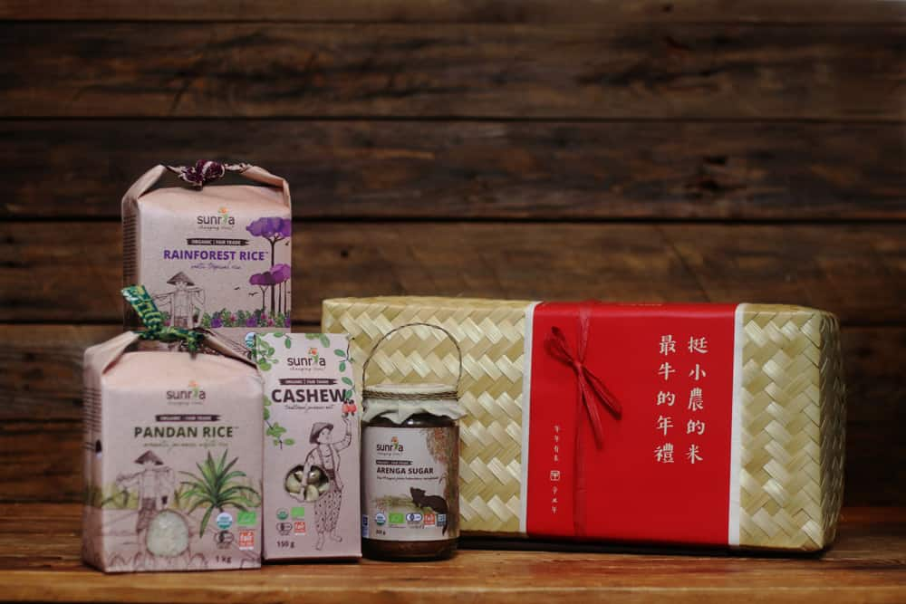 Organic Rice Up Hamper 2021 (Limited Edition)