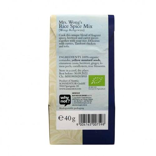 @SNT Mrs Wongs Rice Spice Mix bk copy