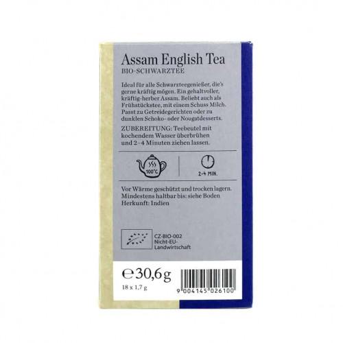 @SNT Tea Bag back English